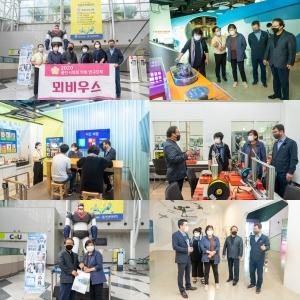 용인시의회 의원연구단체 벤치마킹 방문