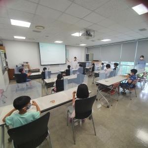 2020년 7월 생활과학교실 교육