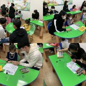 유아창의과학교실 재능기부교육